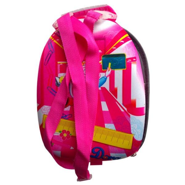 DORA STRONG SCHOOL BAG